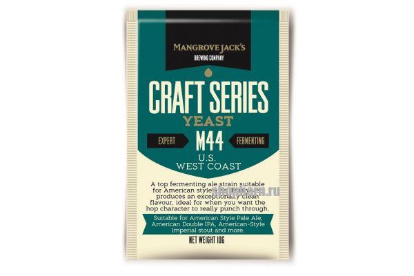 Дрожжи пивные Mangrove Jack's US West Coast M44